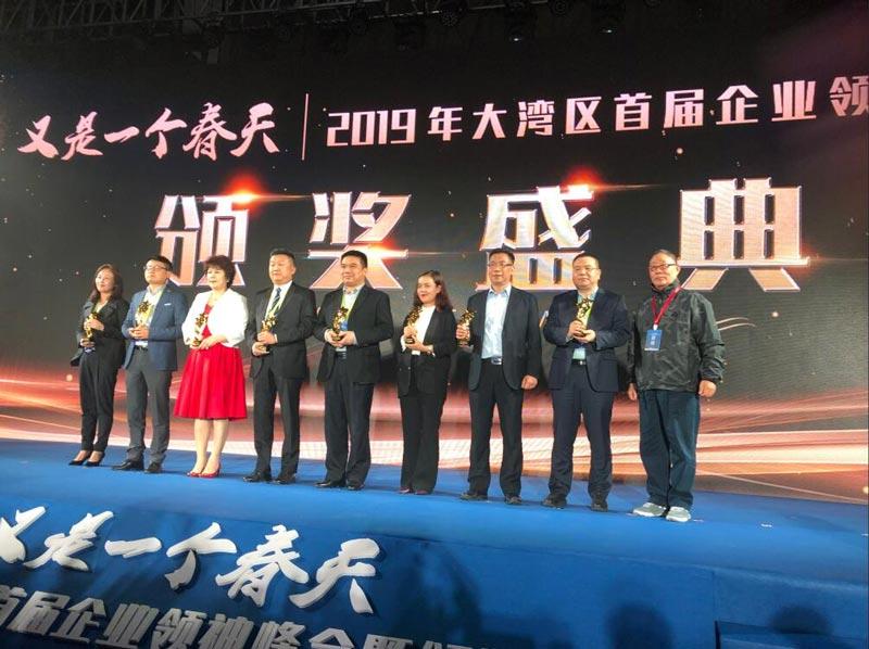 Eaglerise получила звание «Демонстрационная реформа управления предприятием» в районе Большого залива