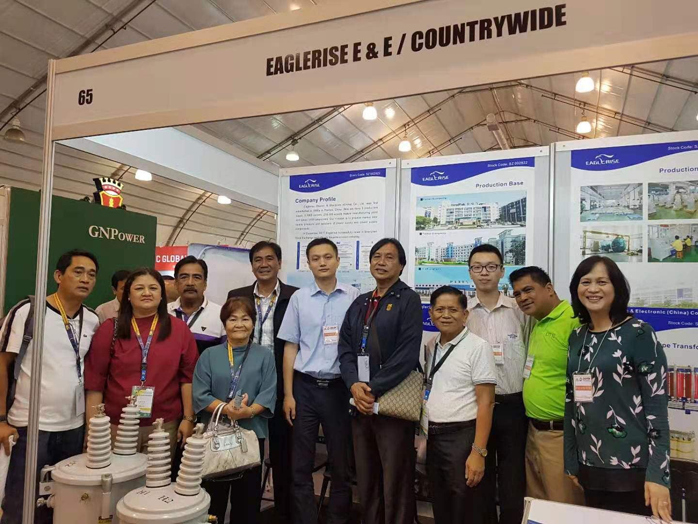 Eaglerise приняли участие в NEA-PHILRECA-PHILFECO-NCECCO Совместная международная конвенция и 40-й ФИЛРЕКА Ежегодное общее собрание членов