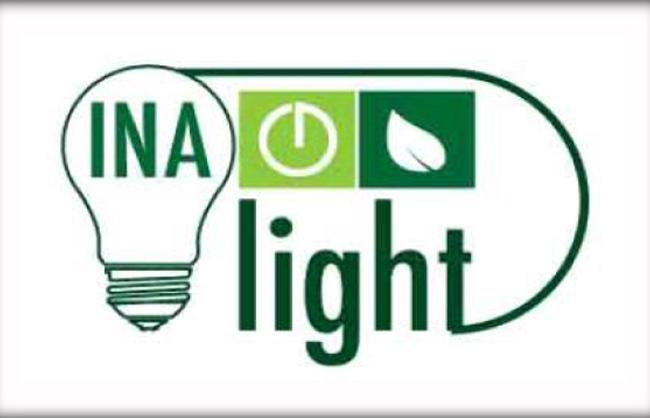 Индонезия International Lighting EXPO 2019
